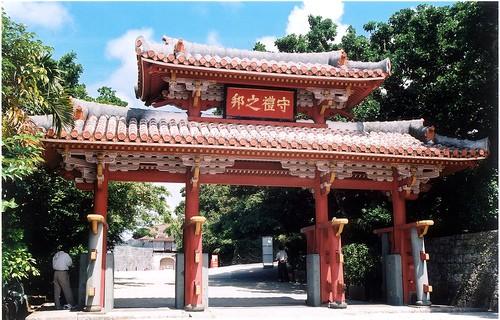 http://www.classcreator.com/000/5/0/1/6105/userfiles/Image/Shureimon_Gate_at_Shuri_Castle.jpg